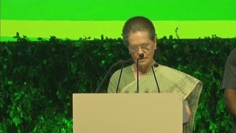 LIVE news updates: Congress must continue with ideological struggle against divisive forces says Sonia Gandhi