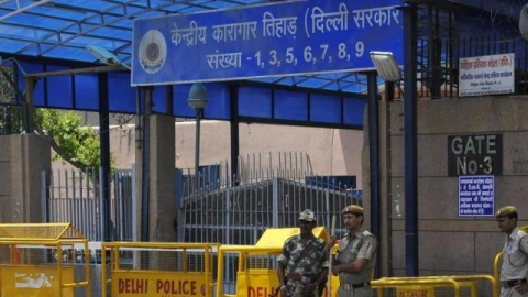 Woman breaches Tihar security, turns jail into 'date spot'