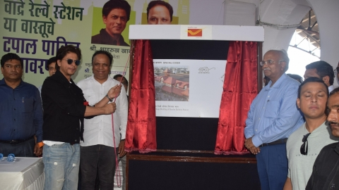 130 years of Bandra railway station: SRK releases postal cover
