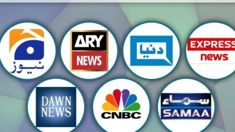Pakistani channels prohibited from airing special Eid programmes
