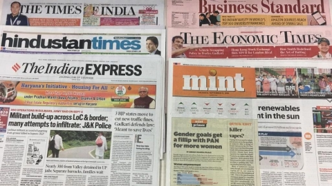 Front Pages This Morning - September 14, 2019