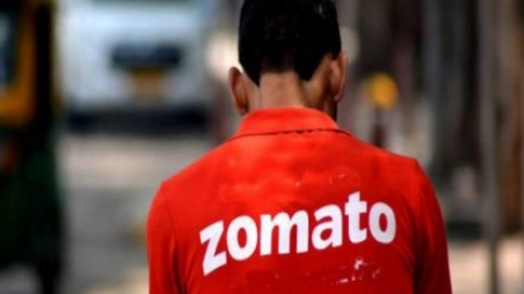 Zomato fires 540 employees from Gurugram office