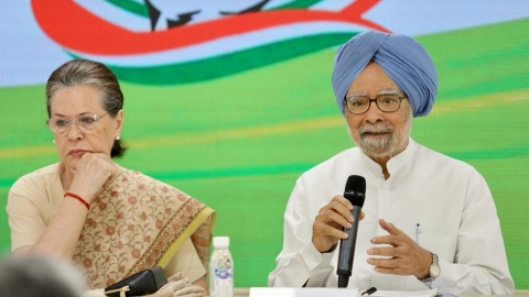 P Chidambaram tweets about visit from Congress President Sonia Gandhi and Former PM Manmohan Singh