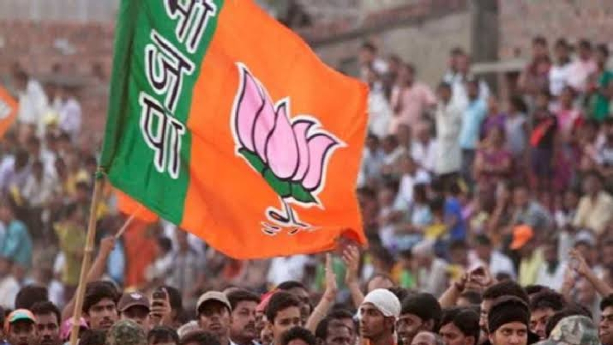 BJP received donation from company being probed for 'terror funding' by ED