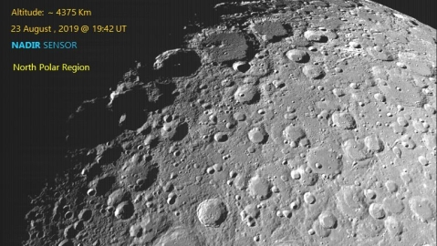 Images of Lunar Surface captured by Terrain Mapping Camera -2 (TMC-2) of Chandrayaan (Photo courtesy: ISRO)