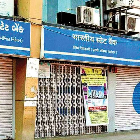 Banks to be closed for four consecutive days in September, read on to know which ones