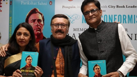 Parikshat Sahni's biography of his father legendary actor Balraj Sahni launched in Delhi