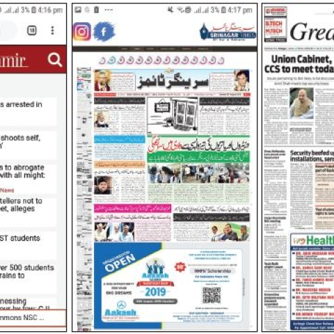 Screenshots of Kashmiri news websites, which have not been updated since the midnight of August 4