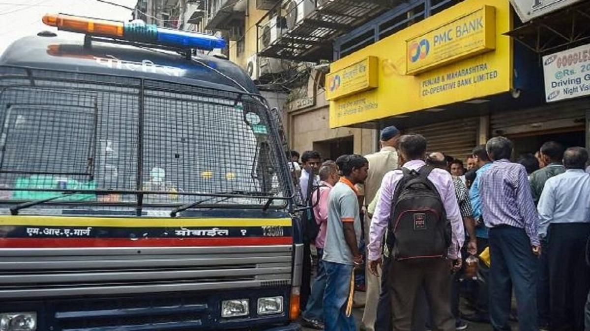PMC Bank: ED raids 6 locations, slaps money-laundering charge