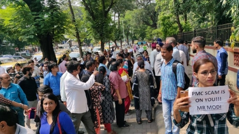 PMC Bank crisis: Account holders stage protest outside Bombay High Court, Twitter flooded with anger