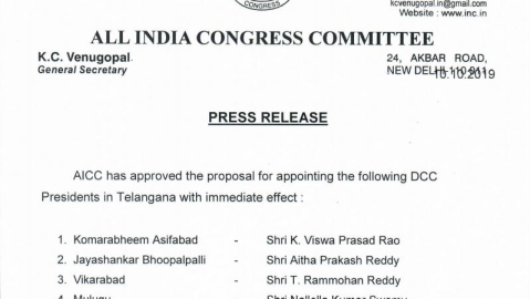 AICC appoints DCC presidents for six districts in Telangana