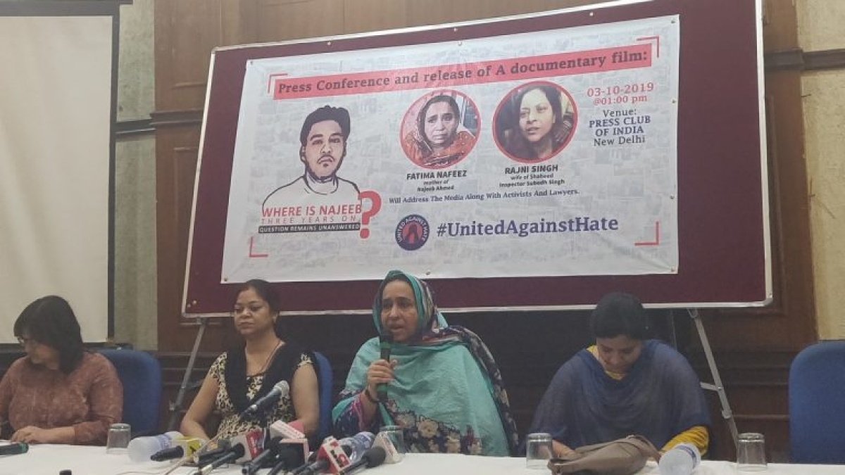United Against Hate: JNU student Najeeb's mother along with others to march to Amit Shah's house on Oct 15