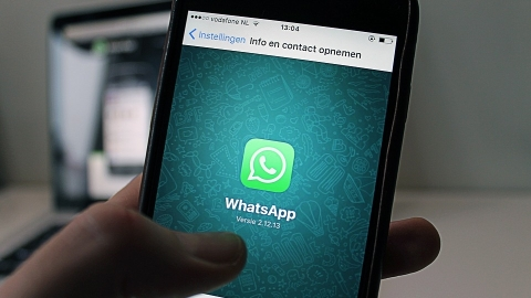 New MP4 scare on WhatsApp: Central Agency advises to upgrade version