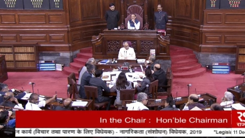 LIVE News Updates: Citizenship Amendment Bill passed by Rajya Sabha