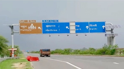 CBI takes over probe into Yamuna Expressway scam, books former Yamuna Expressway CEO, 20 others