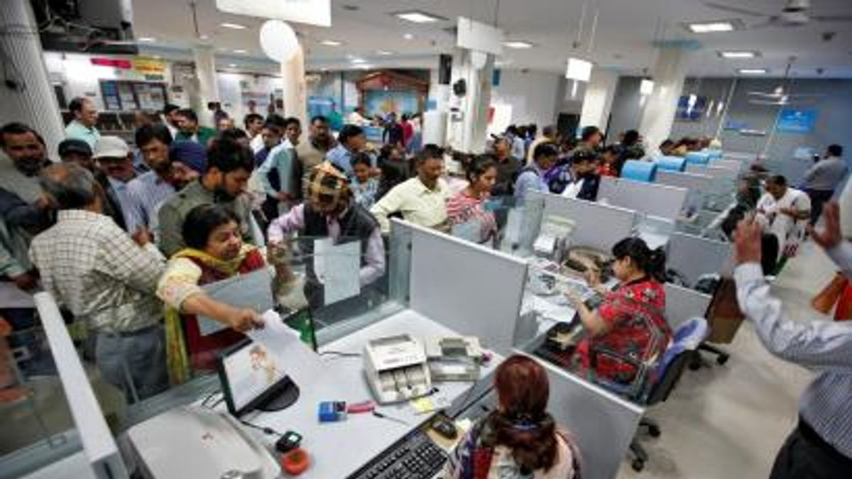 The alarming state of Public Sector Banks-Part 1