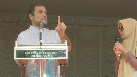 Kerala government, Centre should provide support to schools in the state: Rahul Gandhi