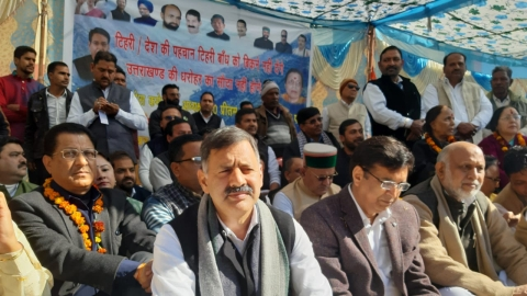 Uttarakhand Congress protests against disinvestment of profit making Tehri Hydro-Development Corporation