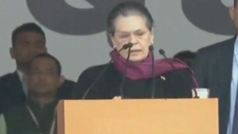 Bharat Bachao Rally LIVE: Modi-Shah only want to incite people to fight & hide real issues, says Sonia Gandhi