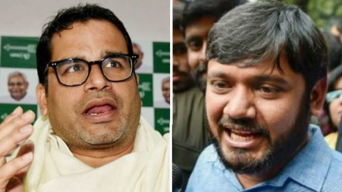 Forbes India: Prashant Kishor and Kanhaiya Kumar feature in 'list of 20 people to watch in 2020s'
