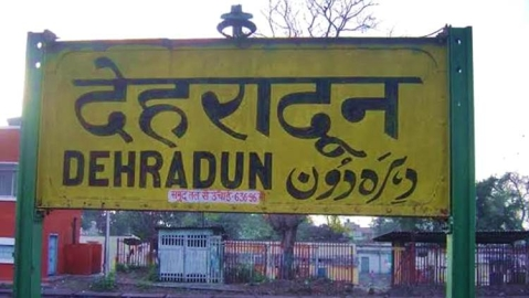 Sanskrit instead of Urdu signages for all railway stations in Uttarakhand