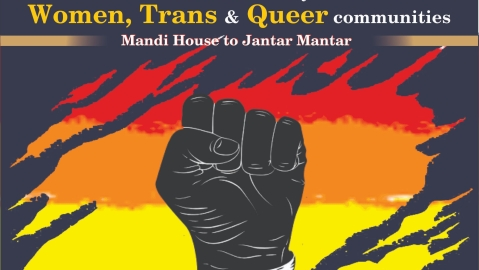 Rally by women, trans and queer persons on Friday to mark Savitribai Phule's birth anniversary