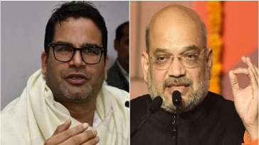 Prashant Kishor to Amit Shah: EVM buttons will be pressed with  love in Delhi on February 8