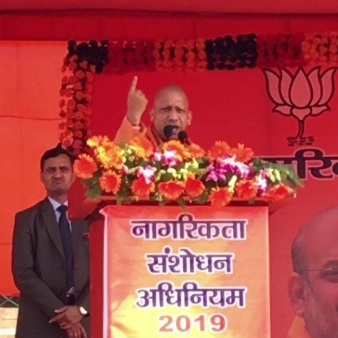LIVE News Updates: UP CM Yogi in Kanpur says chanting slogans of azadi will amount to sedition