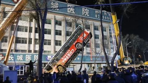 WATCH: Huge sinkhole swallows bus, kills six in China