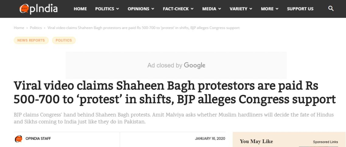 """Investigation reveals truth about """"sting"""" which claimed Shaheen Bagh women were paid ₹500"""