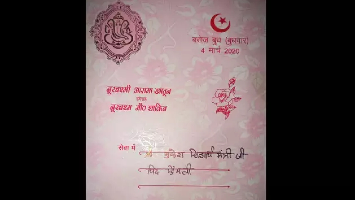 Uttar Pradesh: Muslim man prints wedding card with Hindu Gods in Meerut