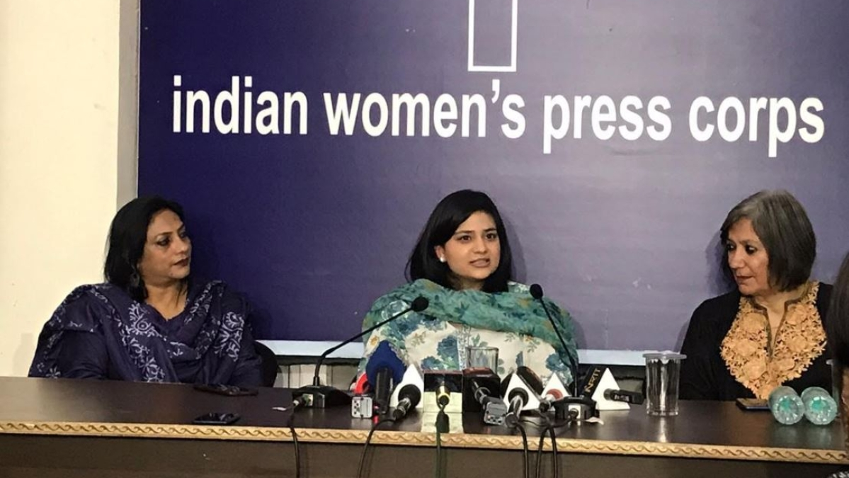 My loyalties lie with the country's soil, they are not mortgaged to BJP: Iltija Mufti
