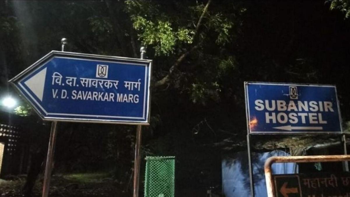 JNU road named after Savarkar, JNUSU says 'shame on the legacy of JNU'