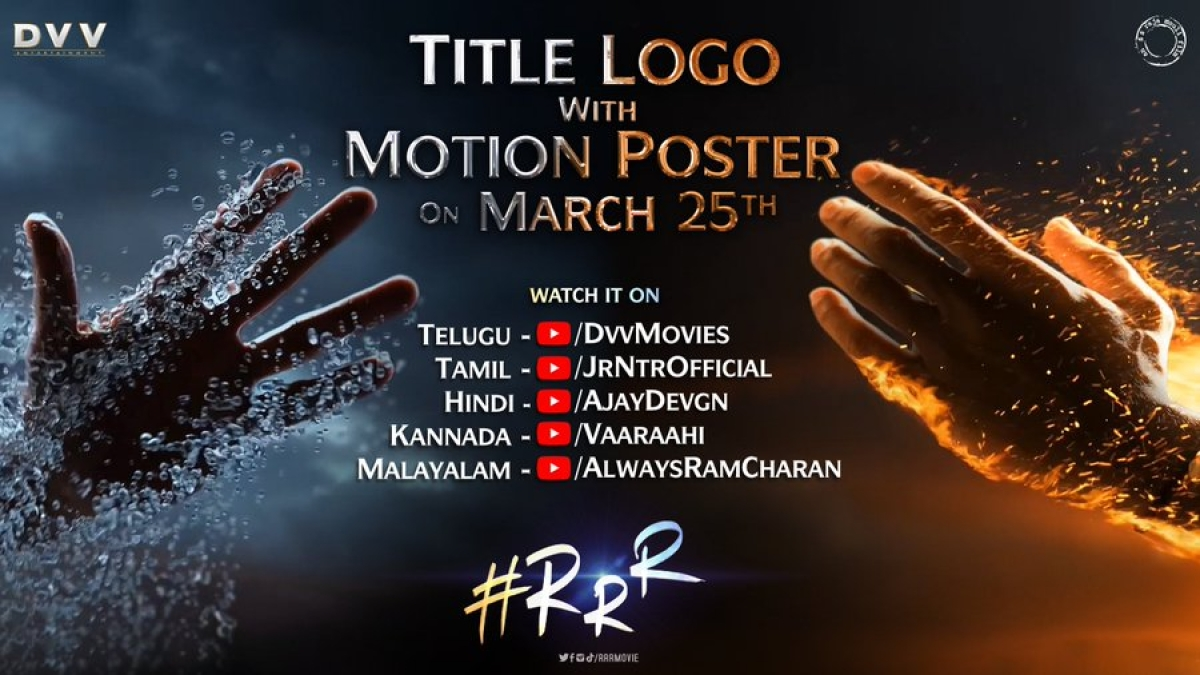 Amid coronavirus scare, the title, logo and motion poster of 'RRR' released digitally today