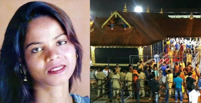 A Tale of Two Judgments: Asia Bibi and Sabarimala