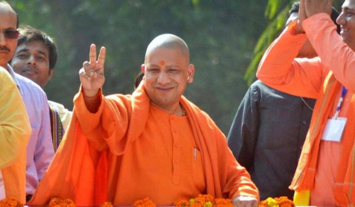 Uttar Pradesh: Yogi's new achievement, renames Faizabad to Ayodhya