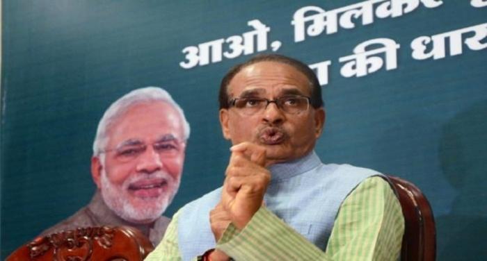 Madhya Pradesh: Rebellion within BJP after ticket distribution