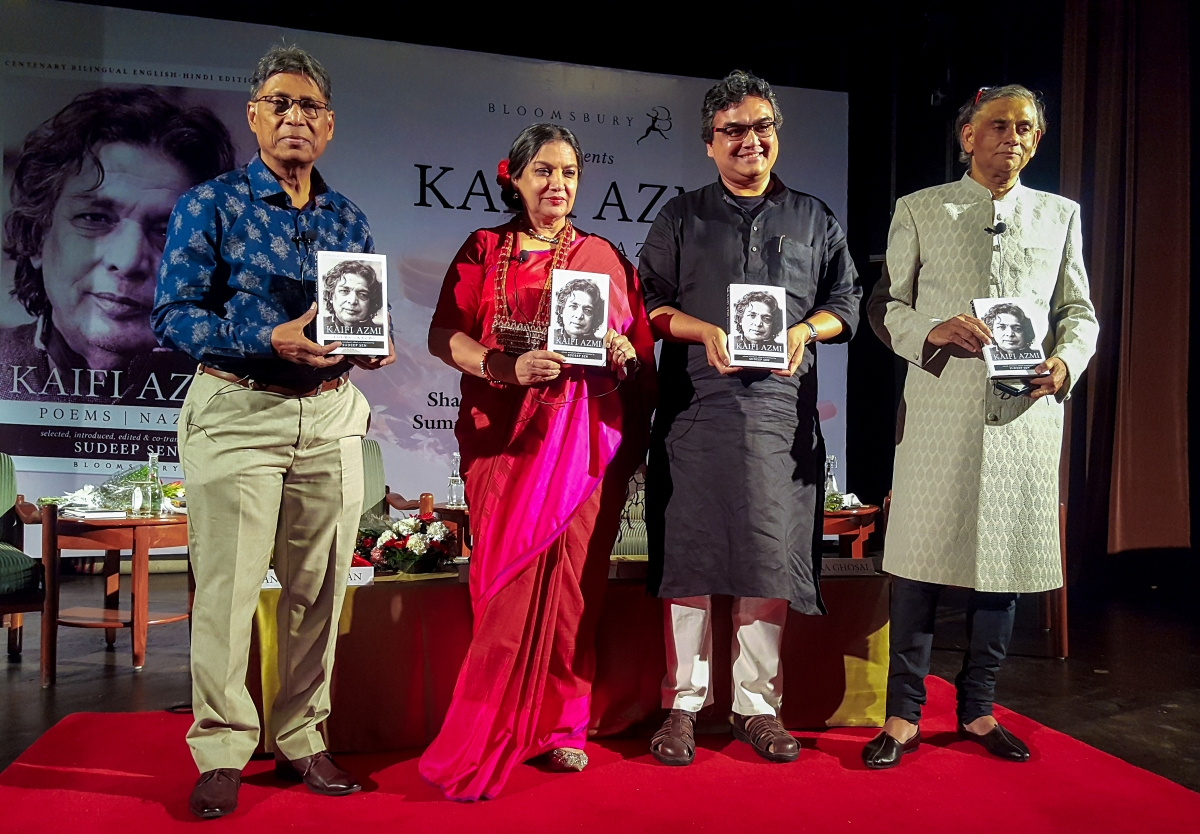 Kaifi Azmis Poetry Collection Launched In Hindi And English