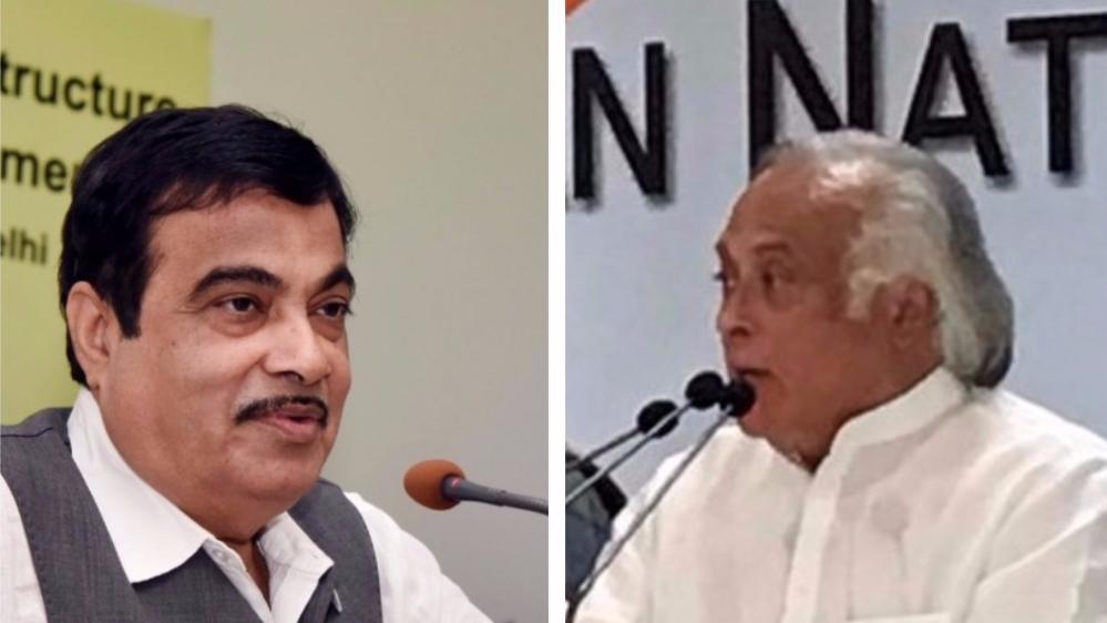 केन्द्रीय मंत्री नितिन गडकरी और कांग्रेस नेता जयराम रमेश