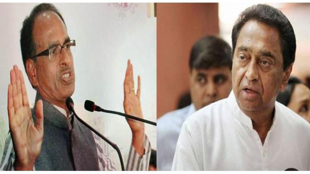 मध्यप्रदेश के मुख्यमंत्री शिवराज सिंह चौहान और कांग्रेस नेता कमलनाथ की फाइल फोटो
