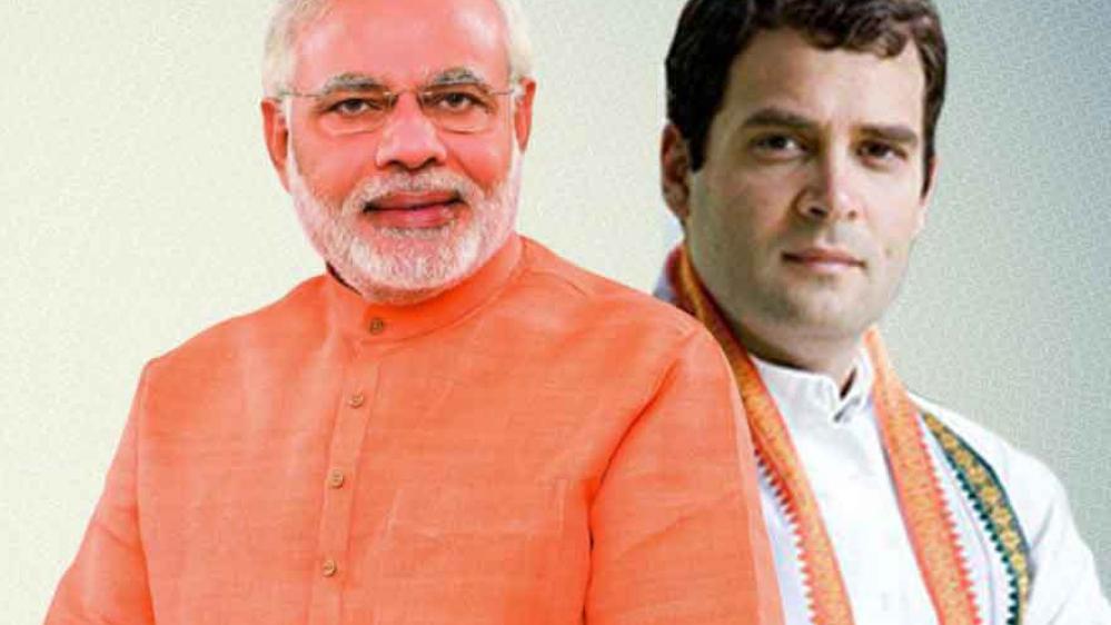 पीएम मोदी और कांग्रेस अध्यक्ष राहुल गांधी