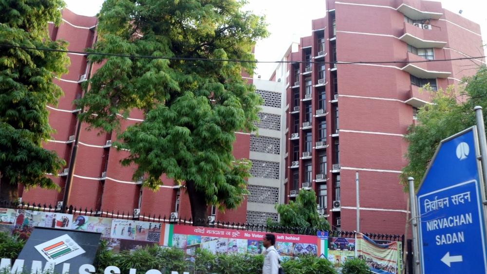 चुनाव आयोग का कार्यालय