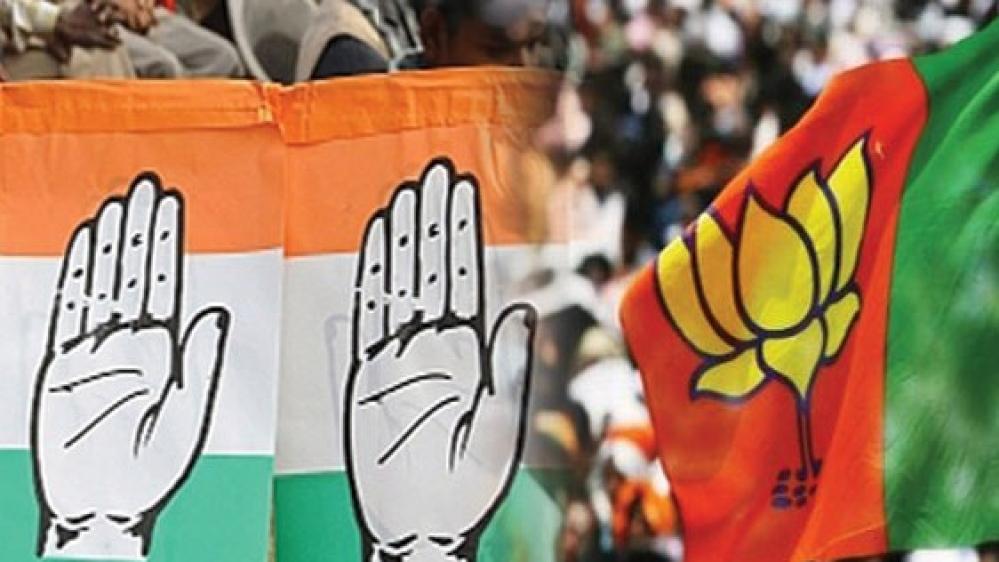 कांग्रेस और बीजेपी के चुनाव चिह्न