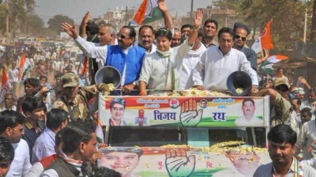 मुंगावली में कांग्रेस को मिली जीत के लिए इमेज परिणाम