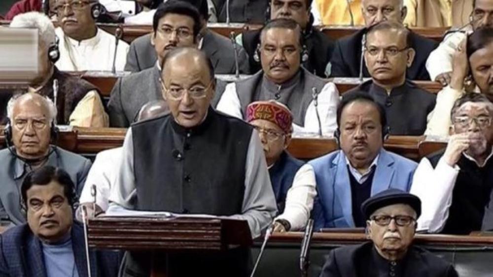 गुरुवार को संसद में 2018-19 के लिए बजट पेश करते वित्त मंत्री अरुण जेटली