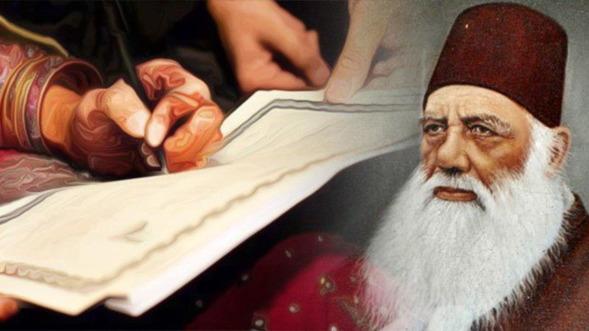सर सैय्यद अहमद  की परपोती ने दिखाई थी मॉडल निकाहनामे की राह