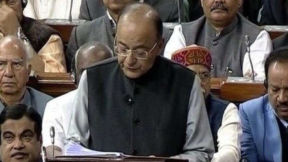 संसद में वित्त मंत्री अरुण जेटली ने 2018 का बजट पेश किया
