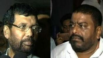 लोजपा अध्यक्ष राम विलास पासवान और उनके दामाद अनिल कुमार साधु