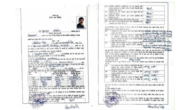 चुनाव आयोग के समक्ष पेश कौशलैंद पटेल का शपथ पत्र जिसमें उन पर लंबित मुकदमों का विवरण है