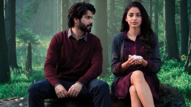 फिल्म 'अक्टूबर' 13 अप्रैल को रिलीज हो रही है